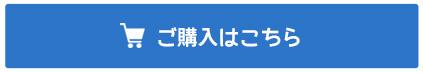 ヒーリングライアー CD みず橋ことみ ライアー 癒しの音楽 販売