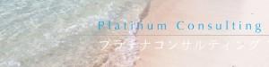みず橋ことみ kotomi mizuhashi プロフィール 使命とは 自分の使命 セッション 東京 講座 セミナー 水橋 古都美 ことみ