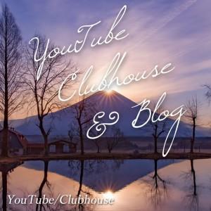 clubhouse youtube ことみ ことちゃん スピリチュアル